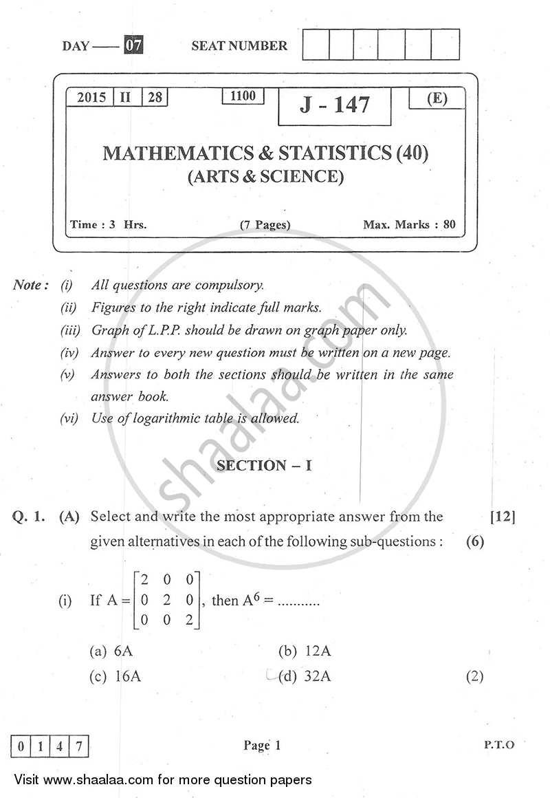engineering mathematics tutorial pdf