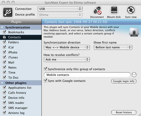 java serial port communication tutorial