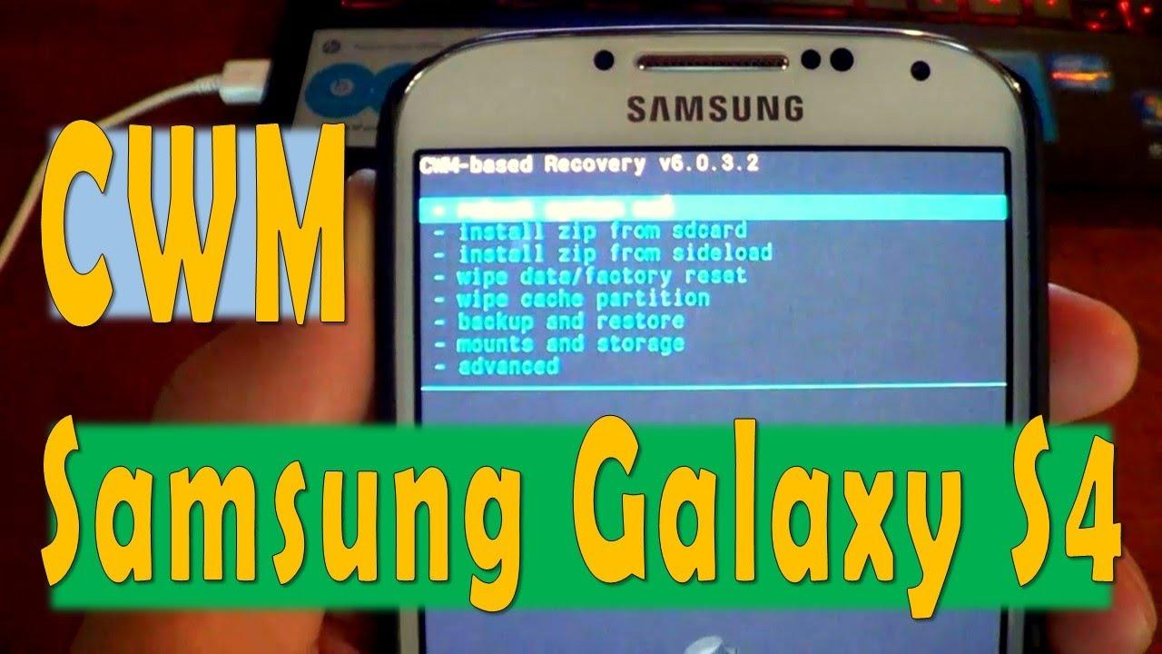 youtube samsung galaxy s4 tutorial
