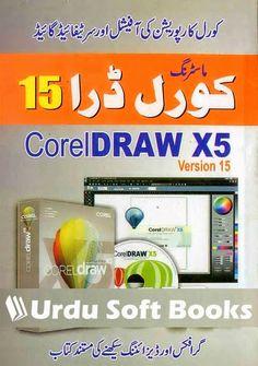 web design tutorial pdf