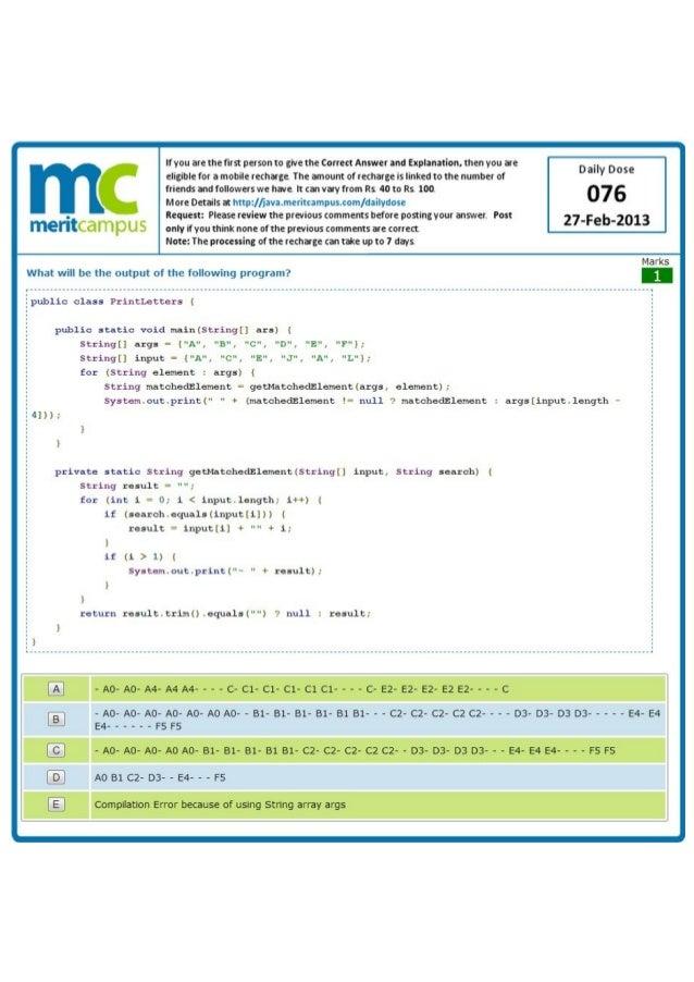 testing in java tutorial
